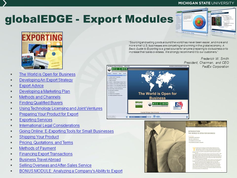 globalEDGE - Export Modules
