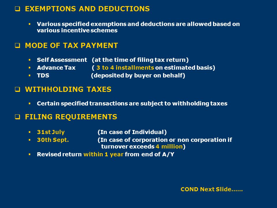 EXEMPTIONS AND DEDUCTIONS