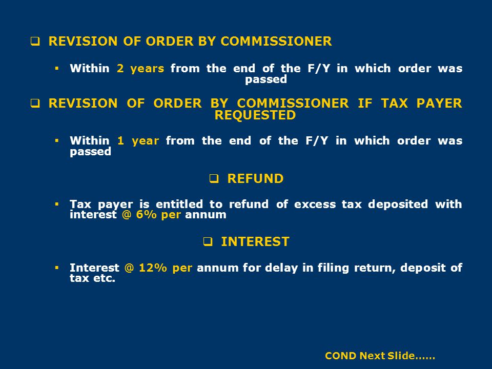 REVISION OF ORDER BY COMMISSIONER