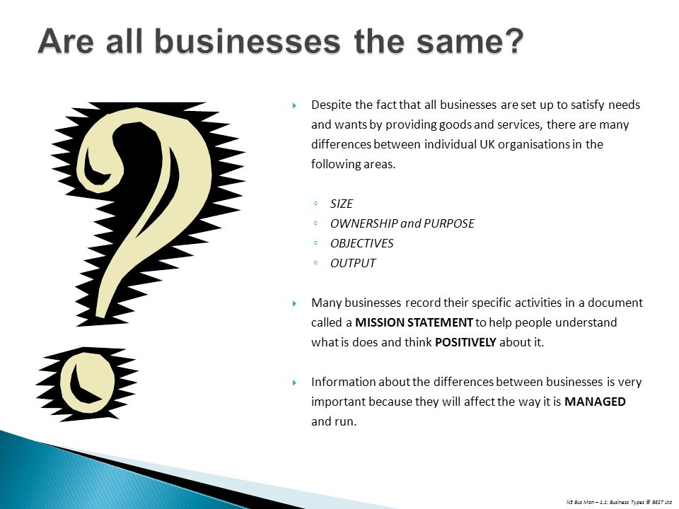 Are all businesses the same