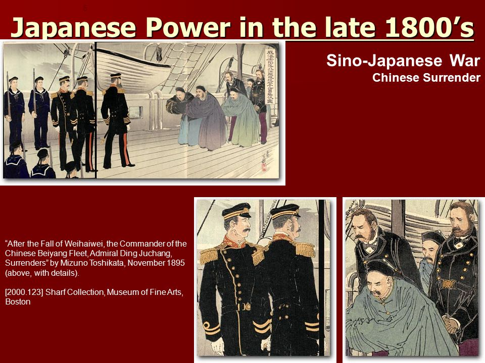 Japanese Power in the late 1800's