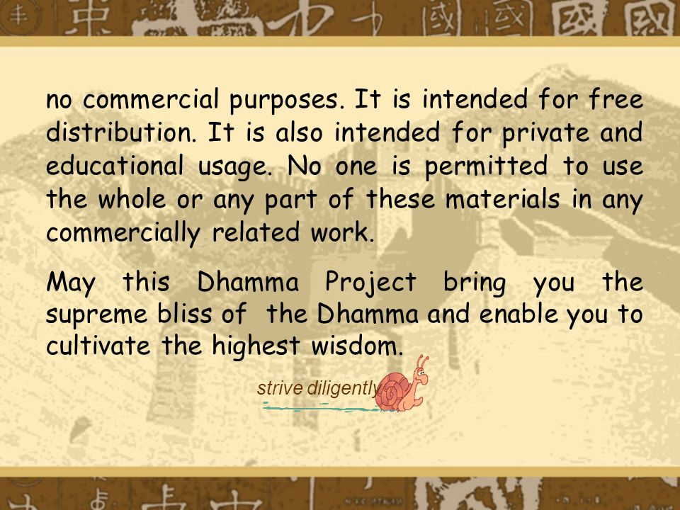 no commercial purposes. It is intended for free distribution