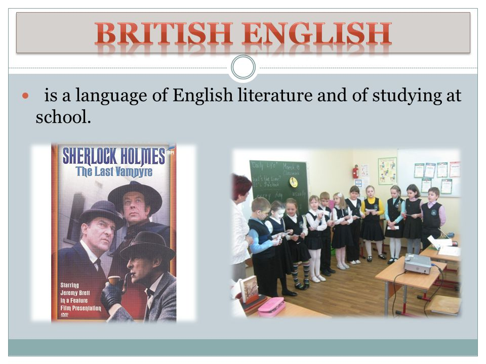British English is a language of English literature and of studying at school.