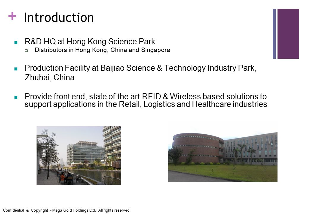 Introduction R&D HQ at Hong Kong Science Park