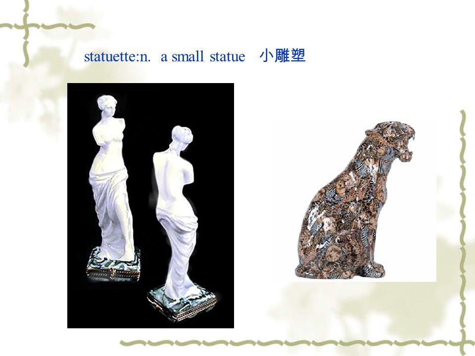 statuette:n. a small statue 小雕塑