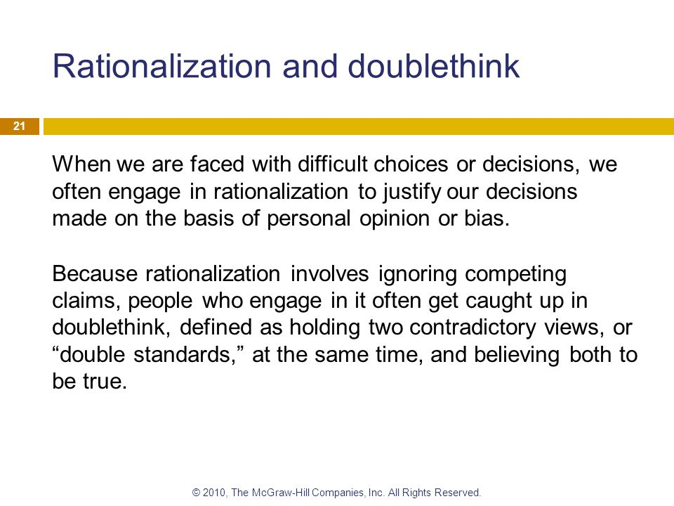 Rationalization and doublethink