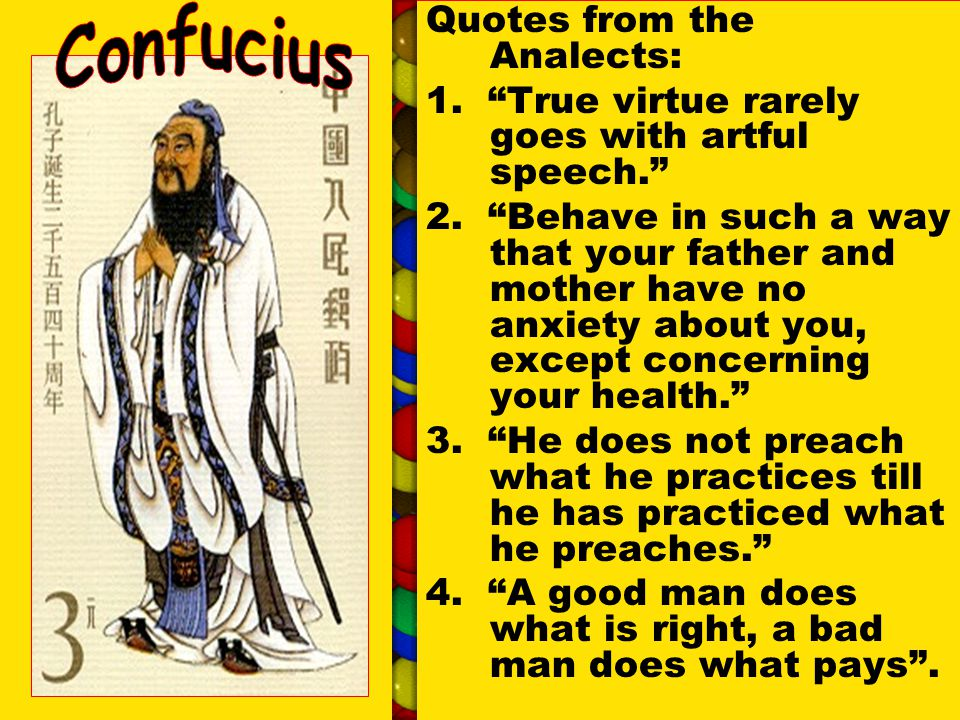 Confucius Quotes from the Analects: