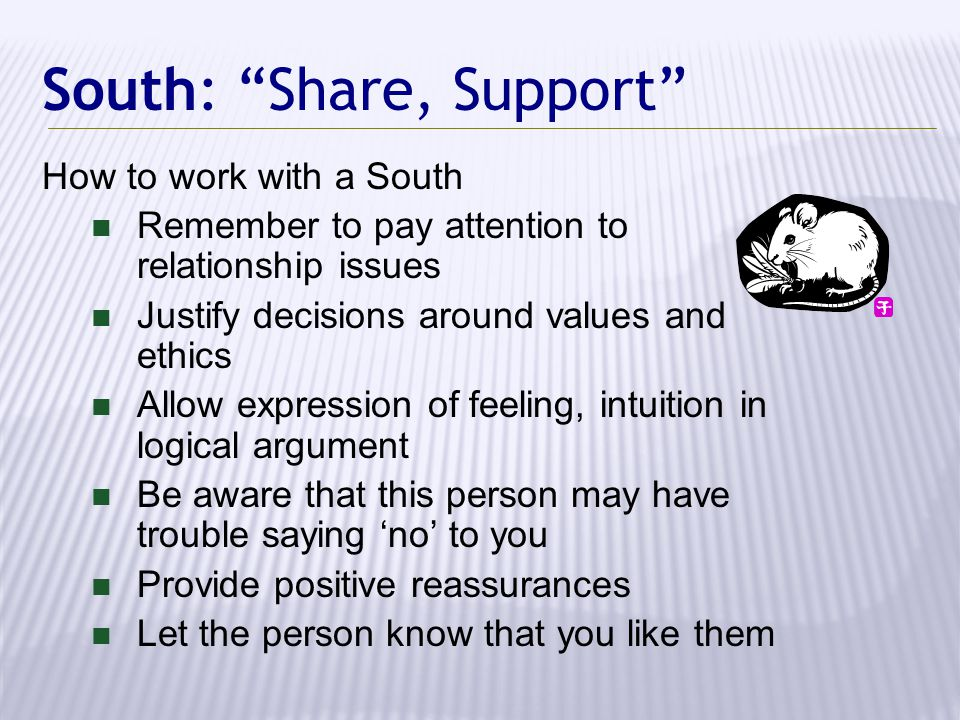 South: Share, Support