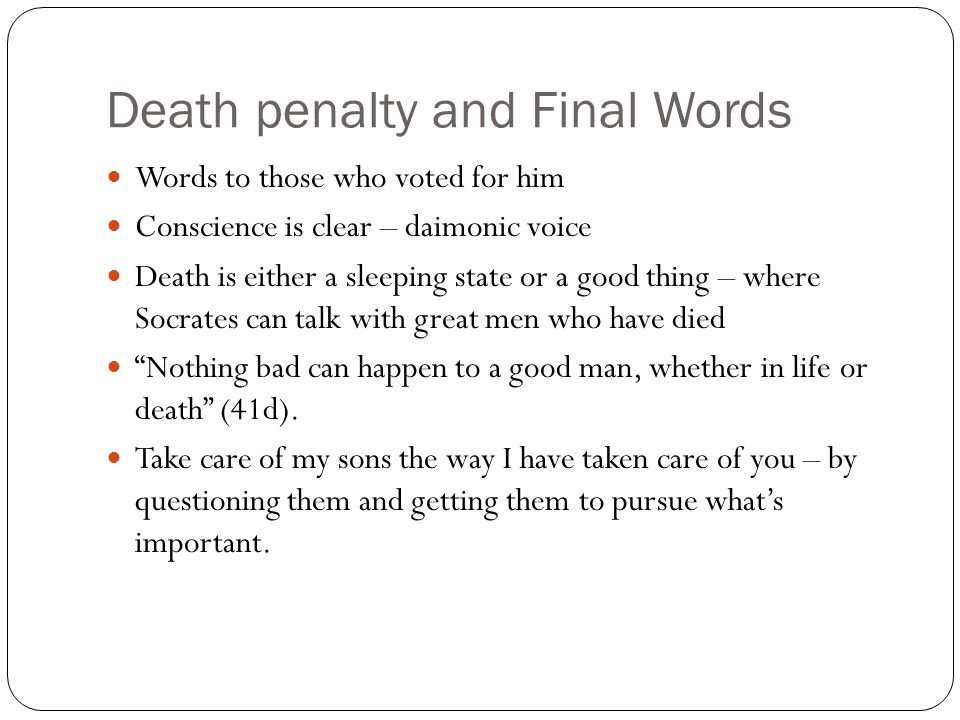 Death penalty and Final Words