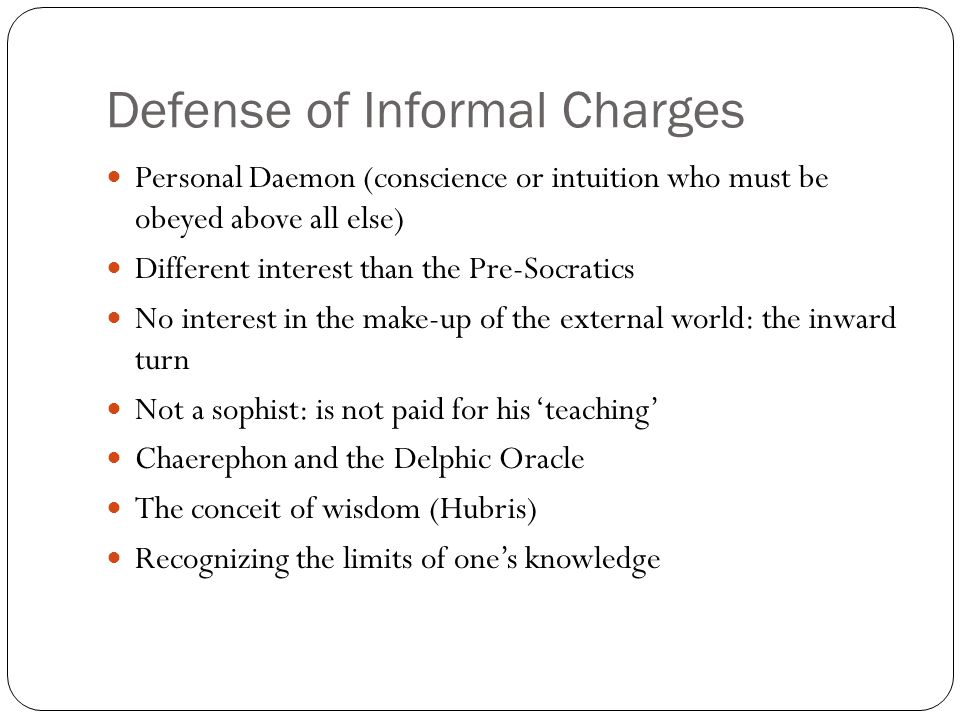 Defense of Informal Charges