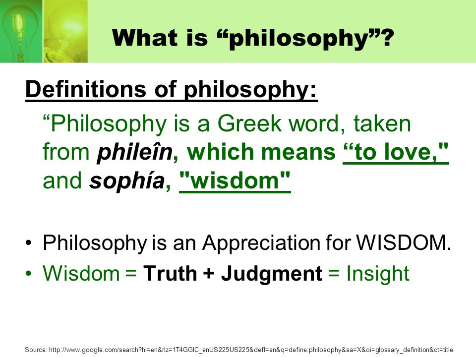 wisdom a philosophical take