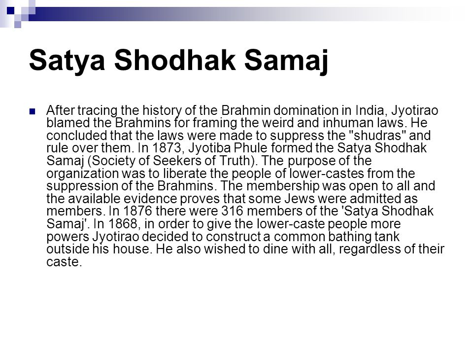 Satya Shodhak Samaj