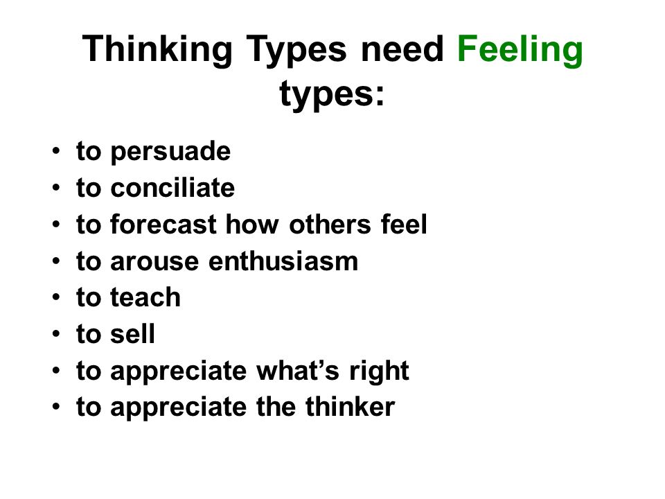 Thinking Types need Feeling types: