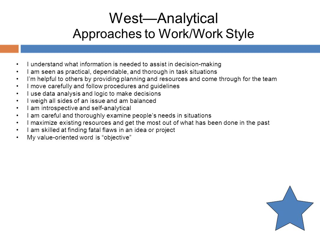 West—Analytical Approaches to Work/Work Style