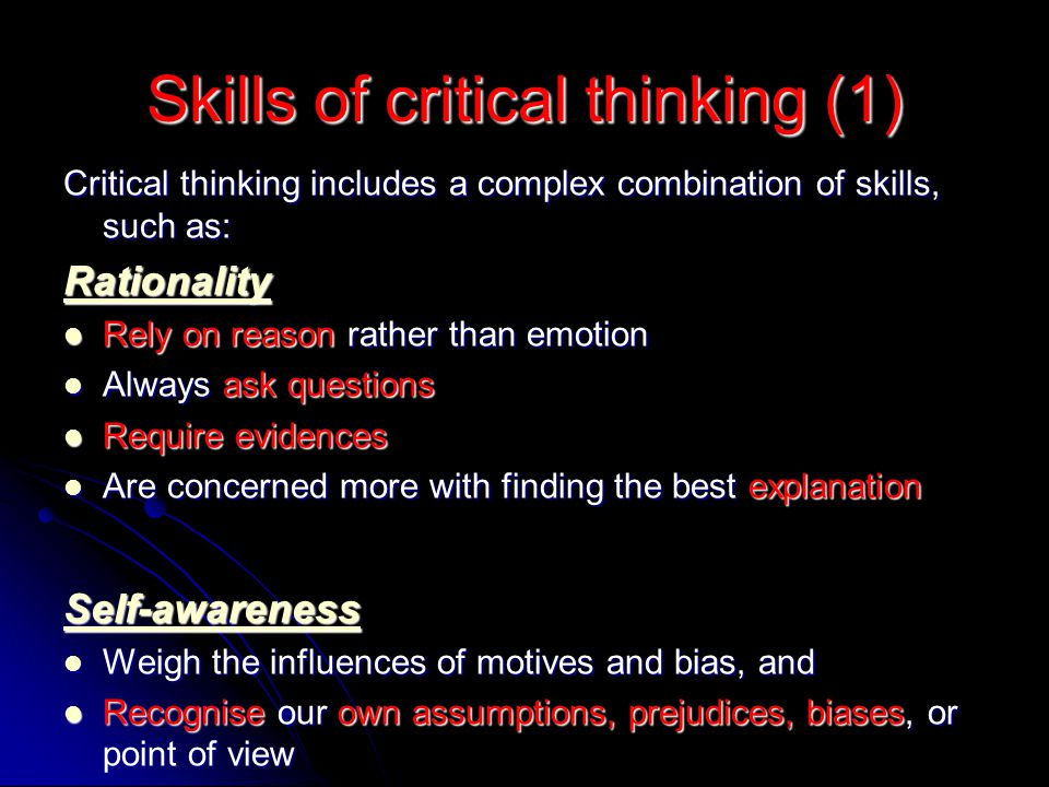 Skills of critical thinking (1)
