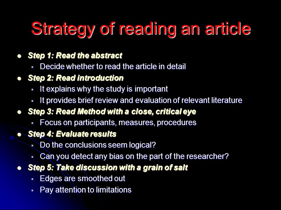 Strategy of reading an article