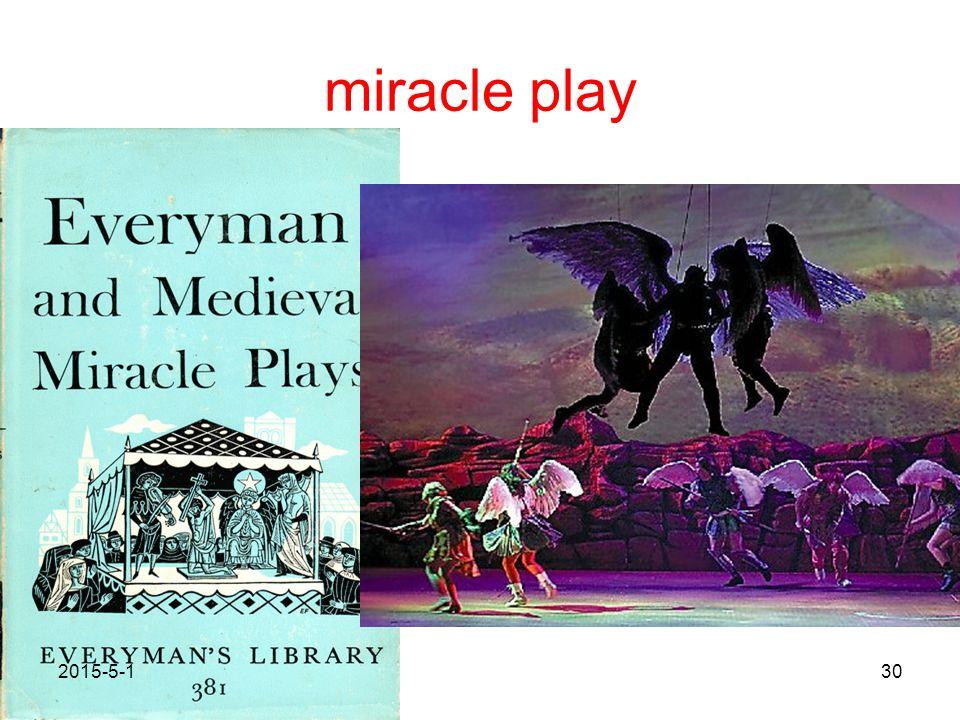miracle play 2017/4/13