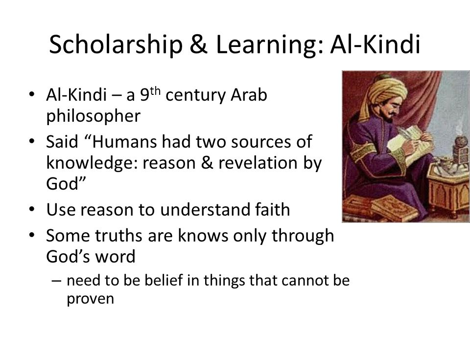 Scholarship & Learning: Al-Kindi