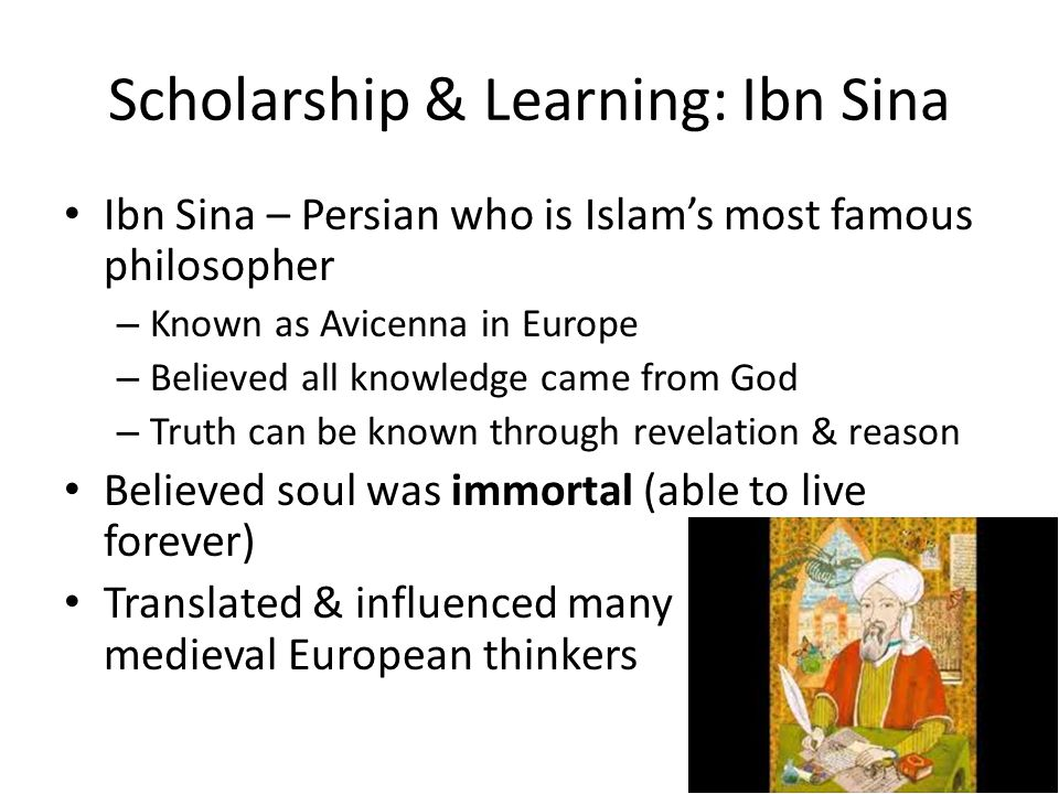 Scholarship & Learning: Ibn Sina