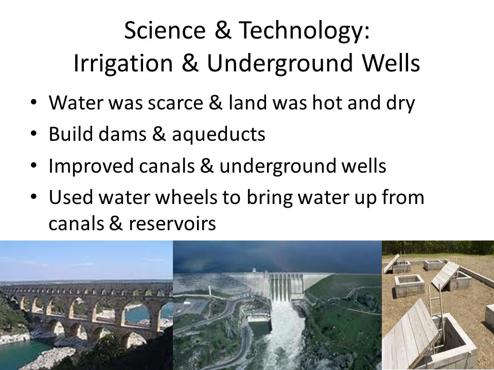 Science & Technology: Irrigation & Underground Wells