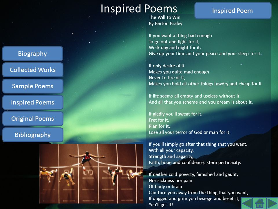 Inspired Poems Inspired Poem Biography Collected Works Sample Poems