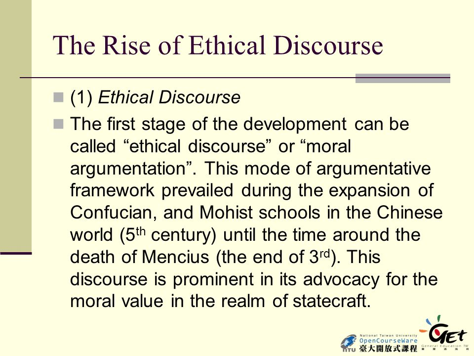 The Rise of Ethical Discourse