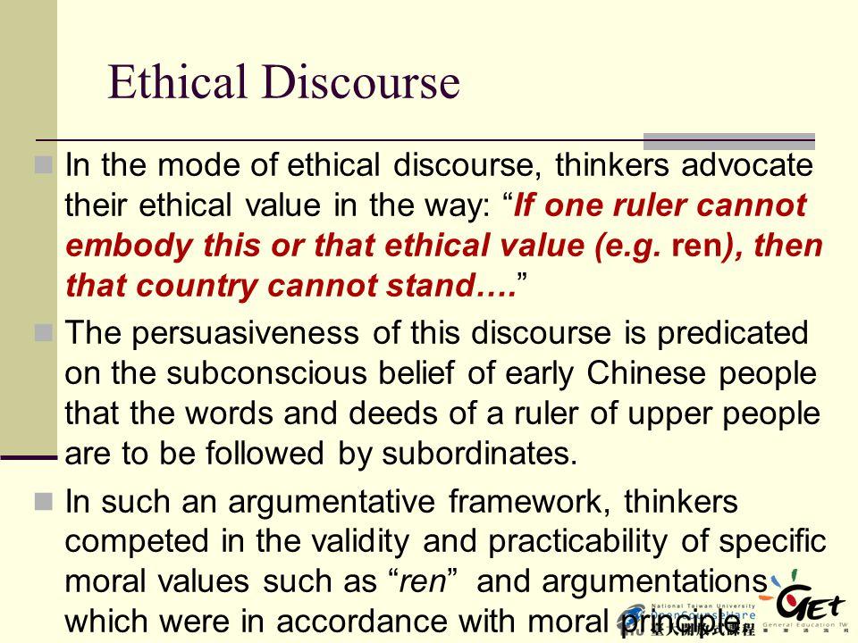 Ethical Discourse