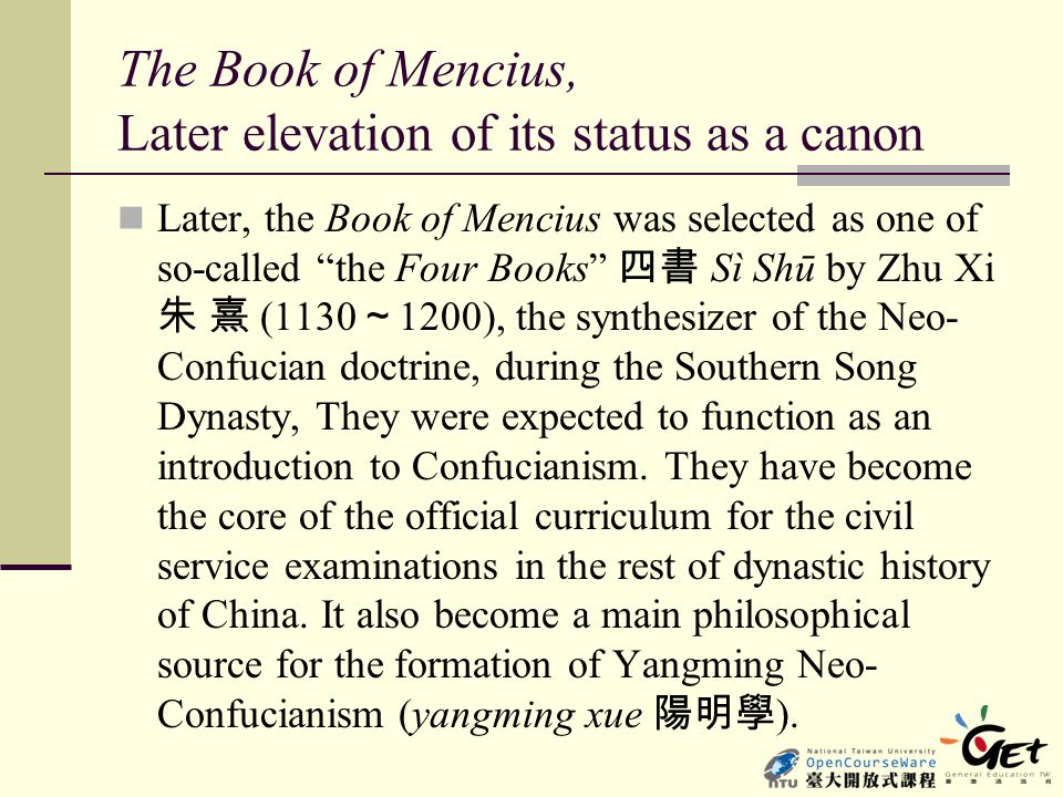 The Book of Mencius, Later elevation of its status as a canon
