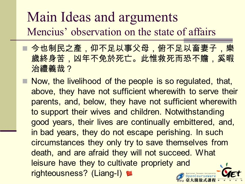 Main Ideas and arguments Mencius' observation on the state of affairs