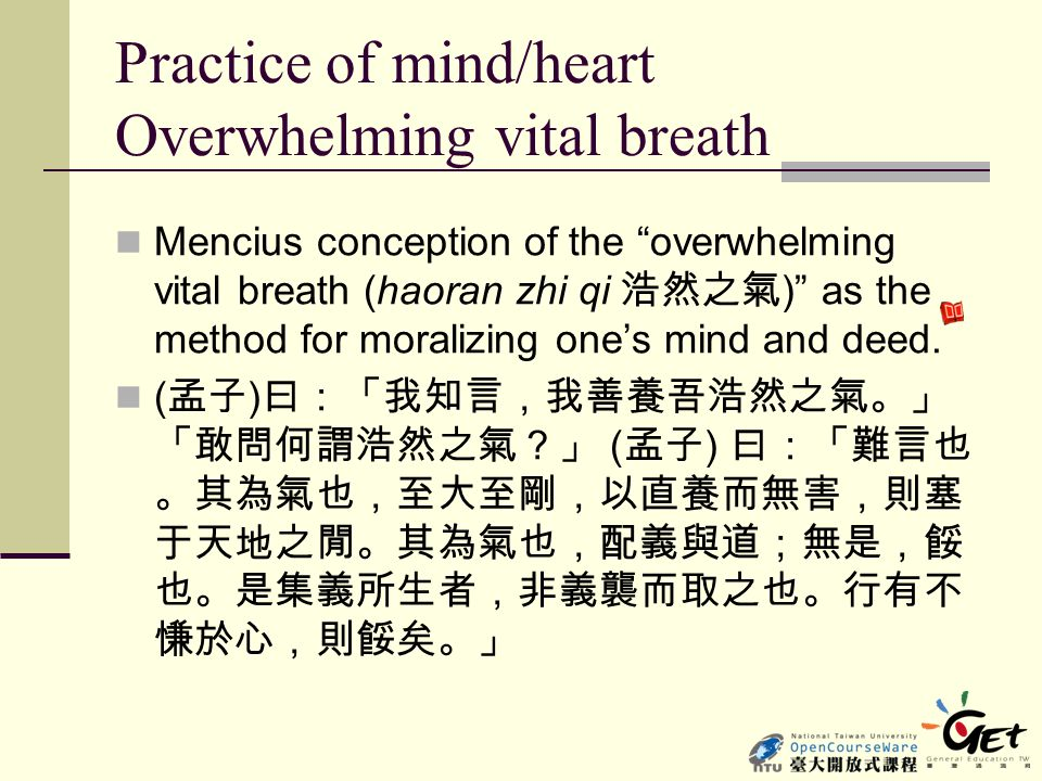 Practice of mind/heart Overwhelming vital breath