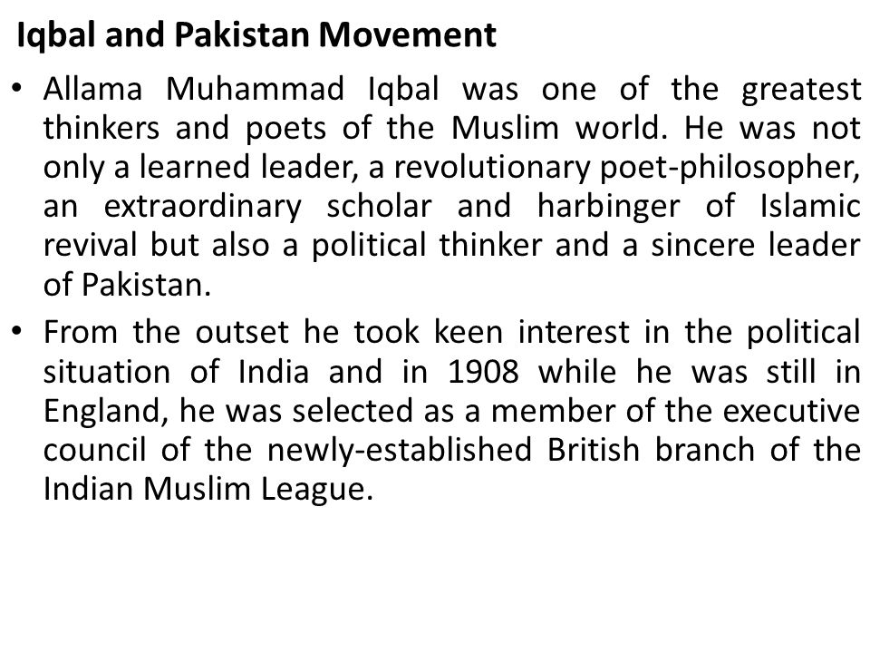 Iqbal and Pakistan Movement