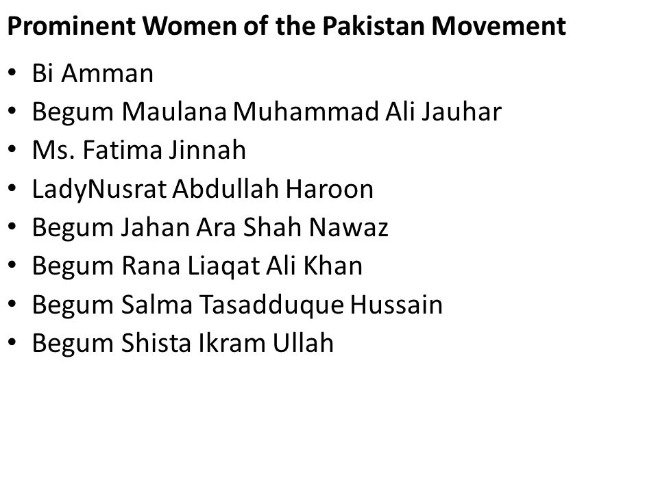 Prominent Women of the Pakistan Movement