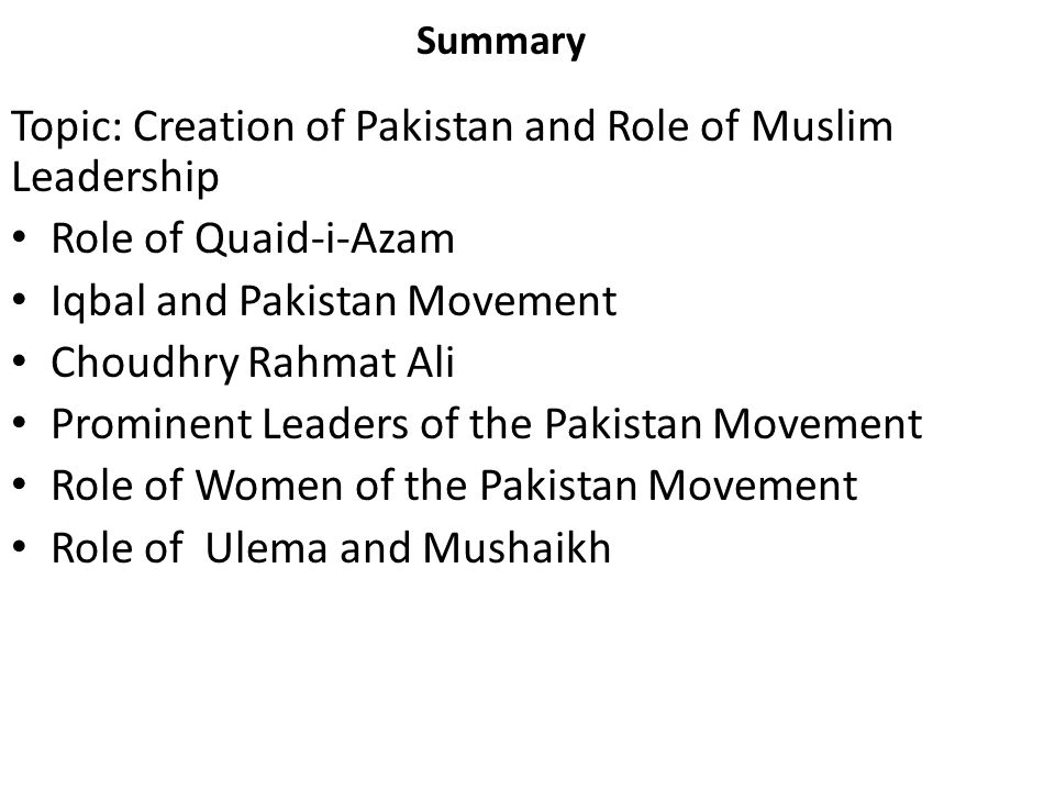 Topic: Creation of Pakistan and Role of Muslim Leadership