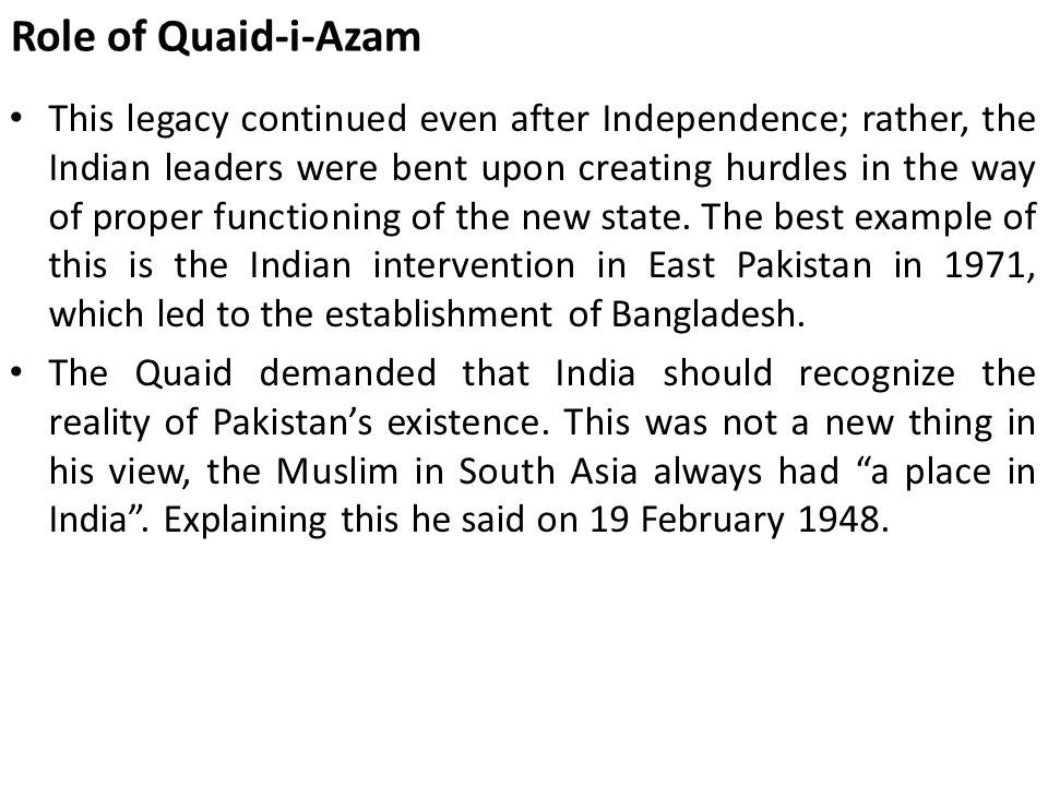 Role of Quaid-i-Azam