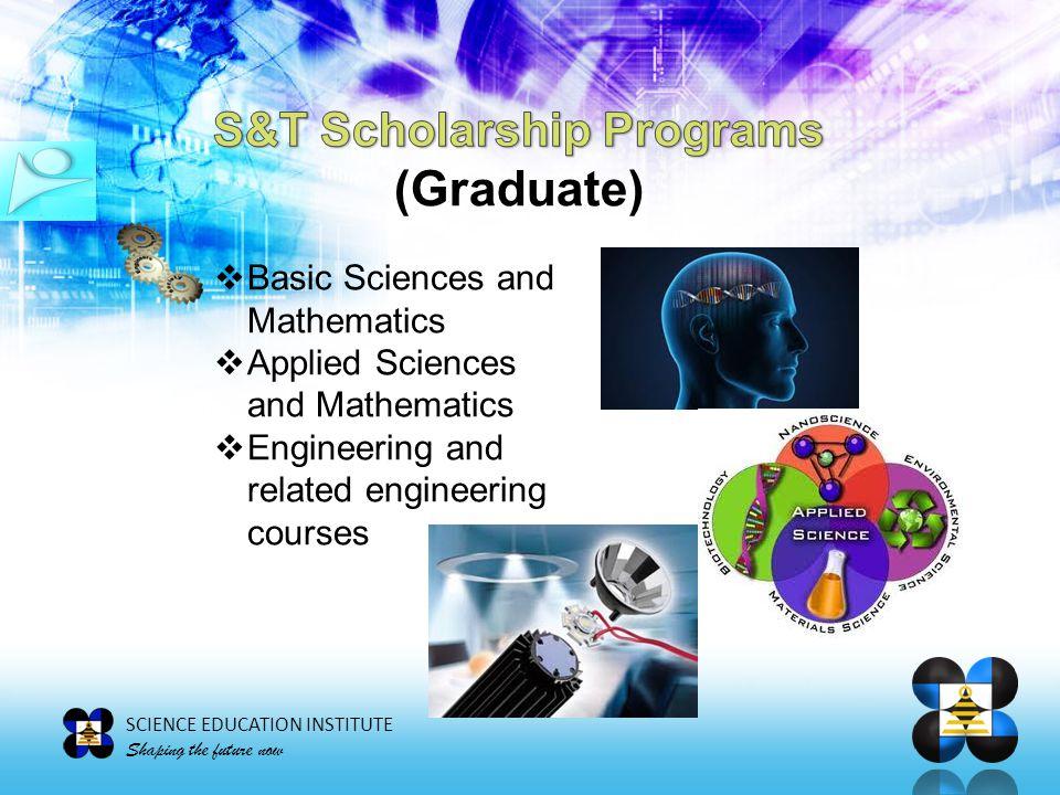S&T Scholarship Programs (Graduate)
