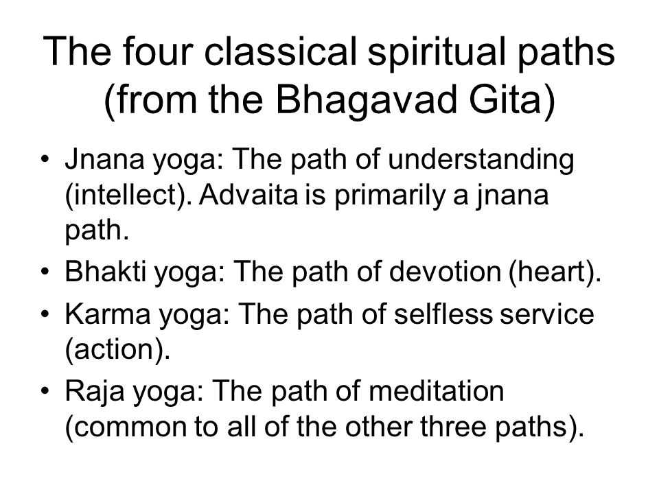 The four classical spiritual paths (from the Bhagavad Gita)
