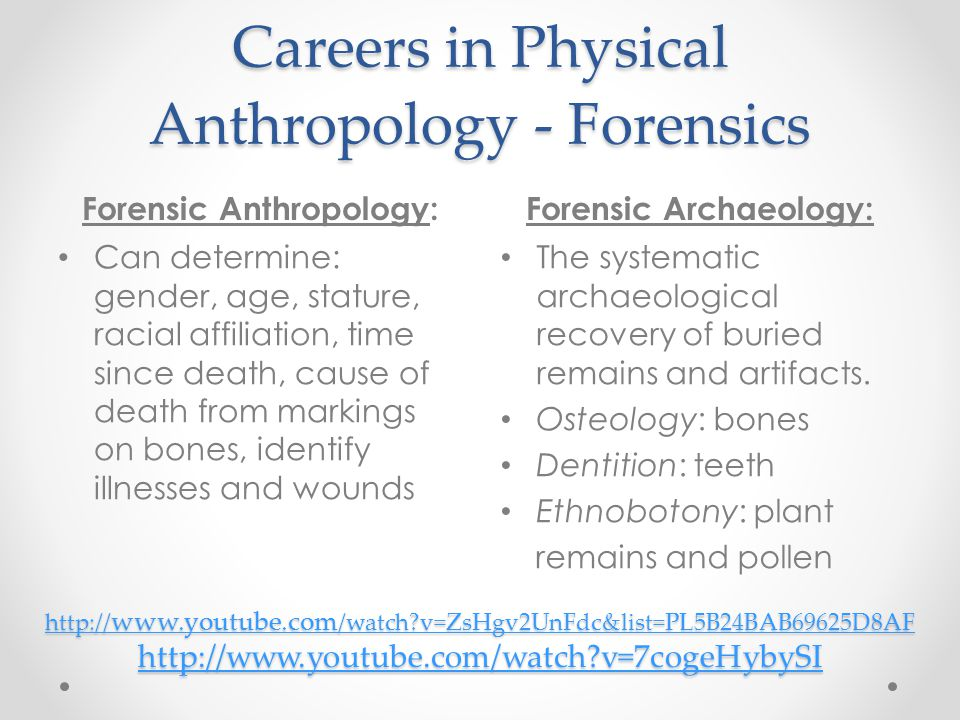 Forensic Anthropology: Forensic Archaeology: