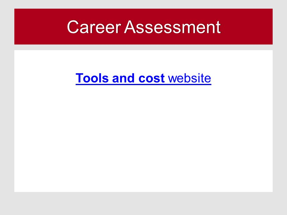 Career Assessment Tools and cost website