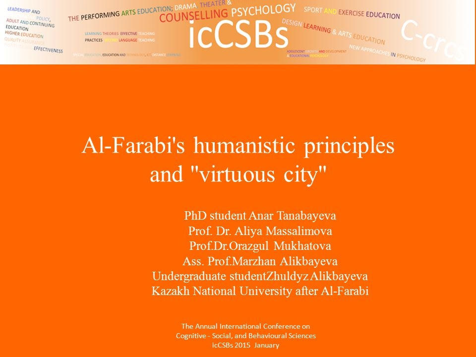 Al-Farabi s humanistic principles and virtuous city