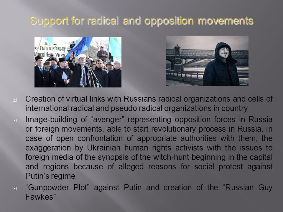 Support for radical and opposition movements