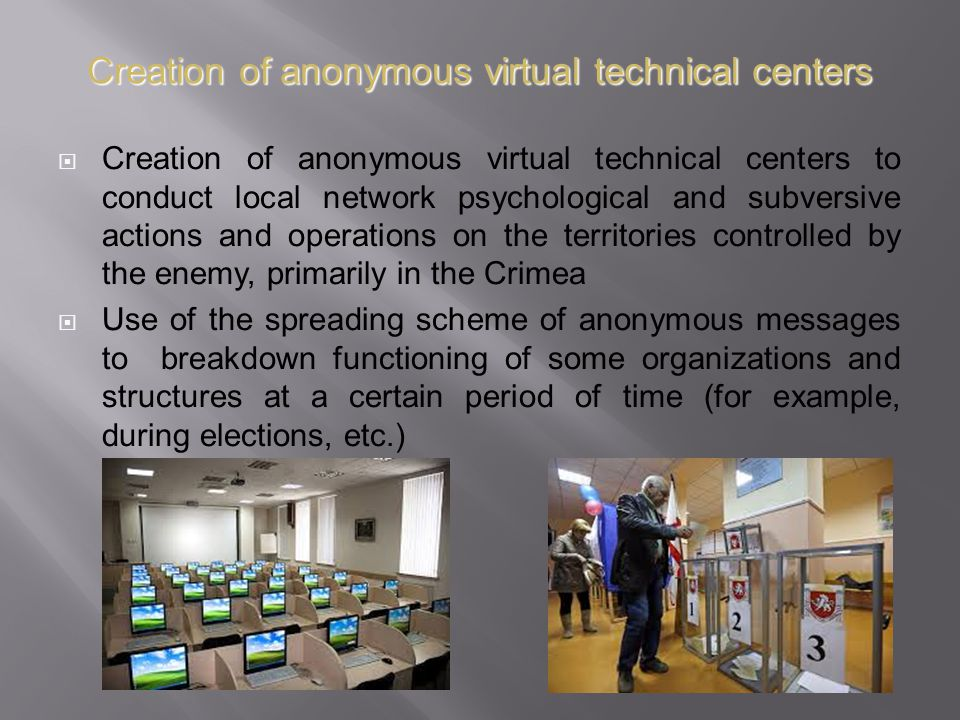 Creation of anonymous virtual technical centers