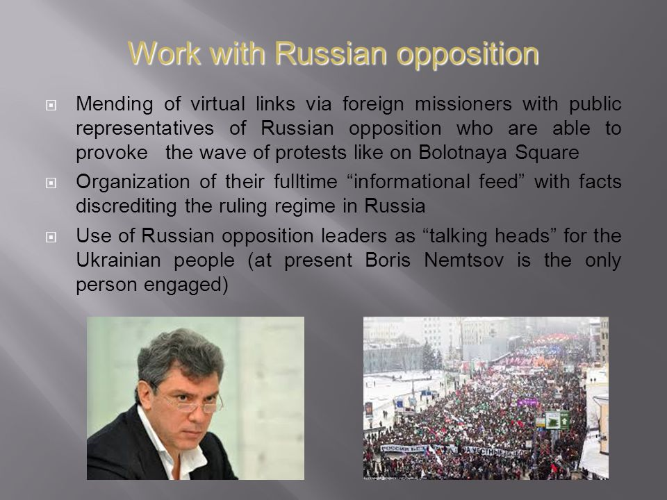 Work with Russian opposition