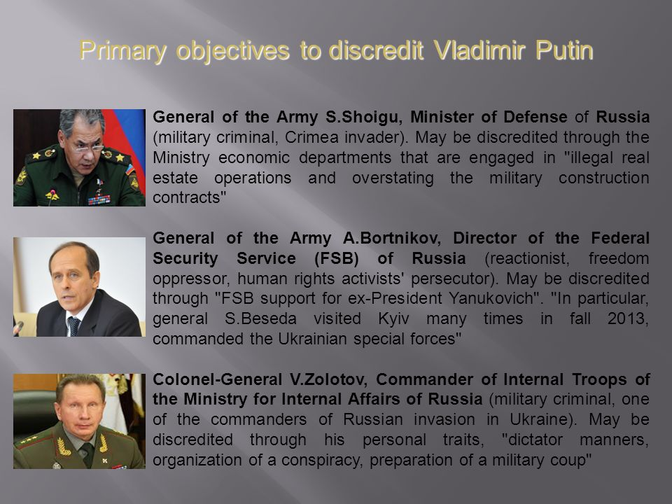 Primary objectives to discredit Vladimir Putin
