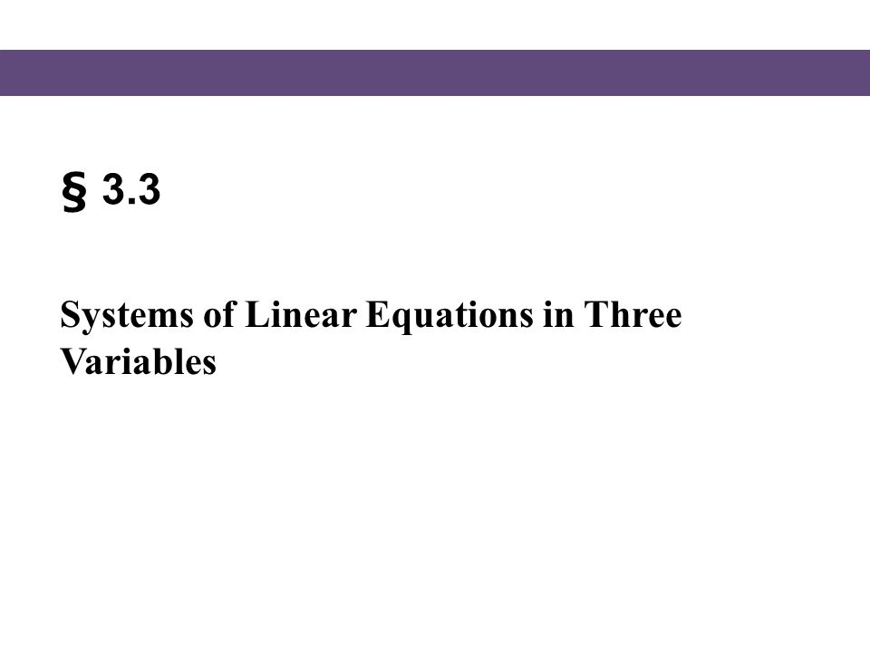 § 3.3 Systems of Linear Equations in Three Variables