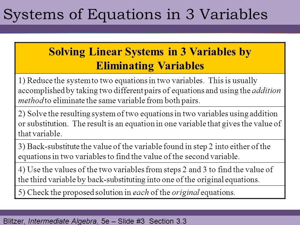 Solving Linear Systems in 3 Variables by Eliminating Variables
