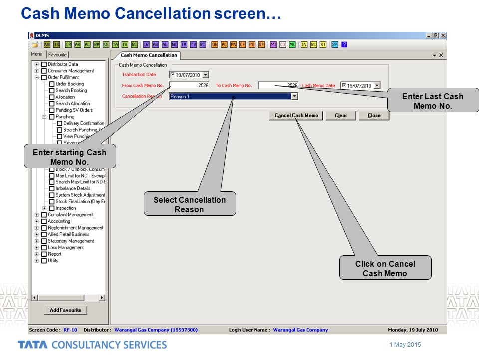 Cash Memo Cancellation screen…