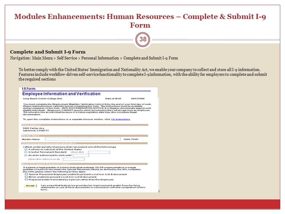 Modules Enhancements: Human Resources – Complete & Submit I-9 Form