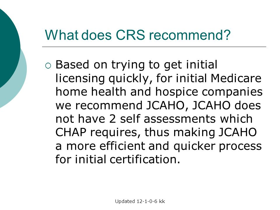 What does CRS recommend