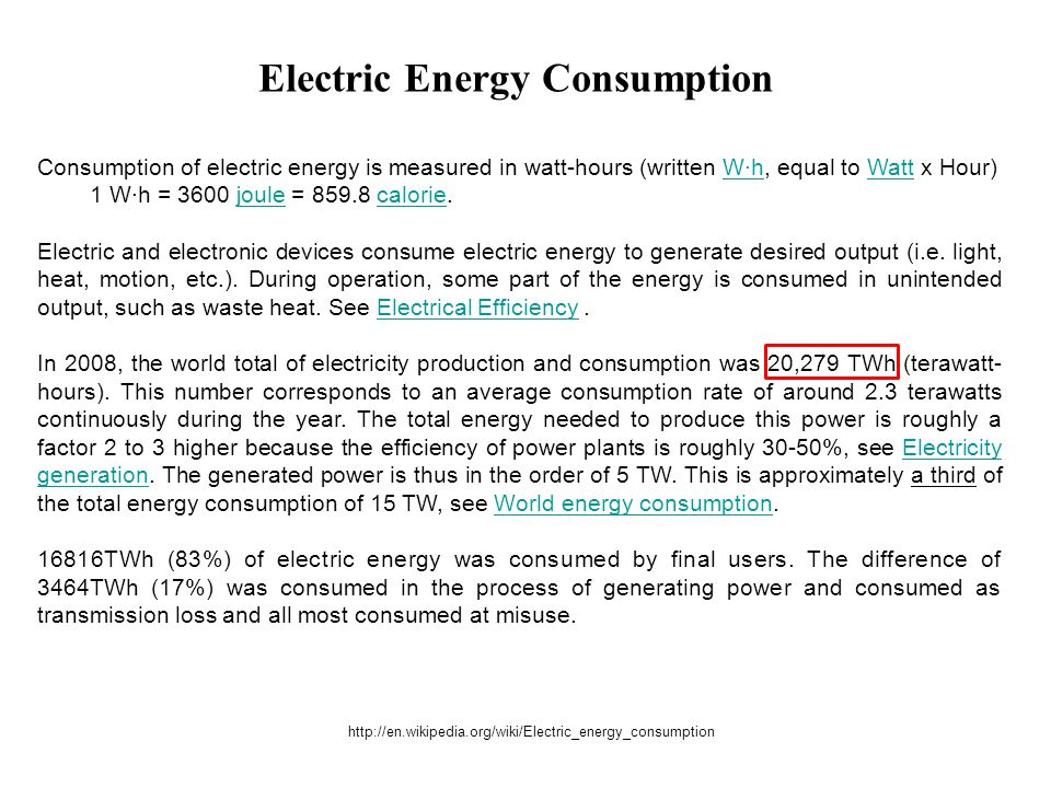Electric Energy Consumption