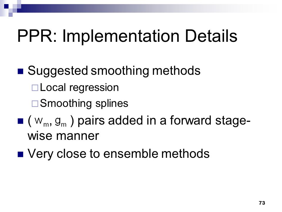 PPR: Implementation Details